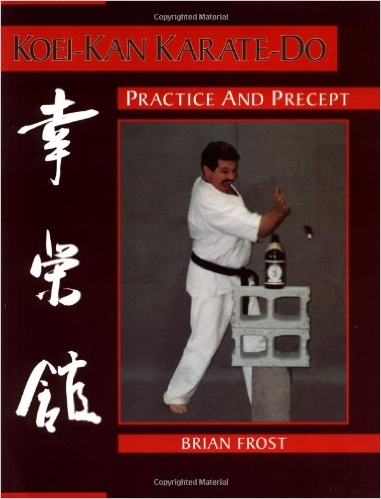koei-kan karete-do practice and precept