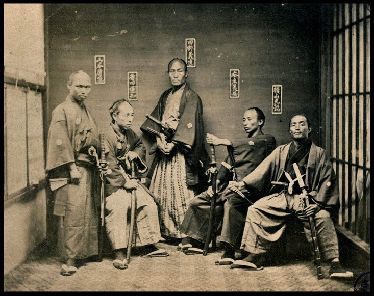 group of samurai