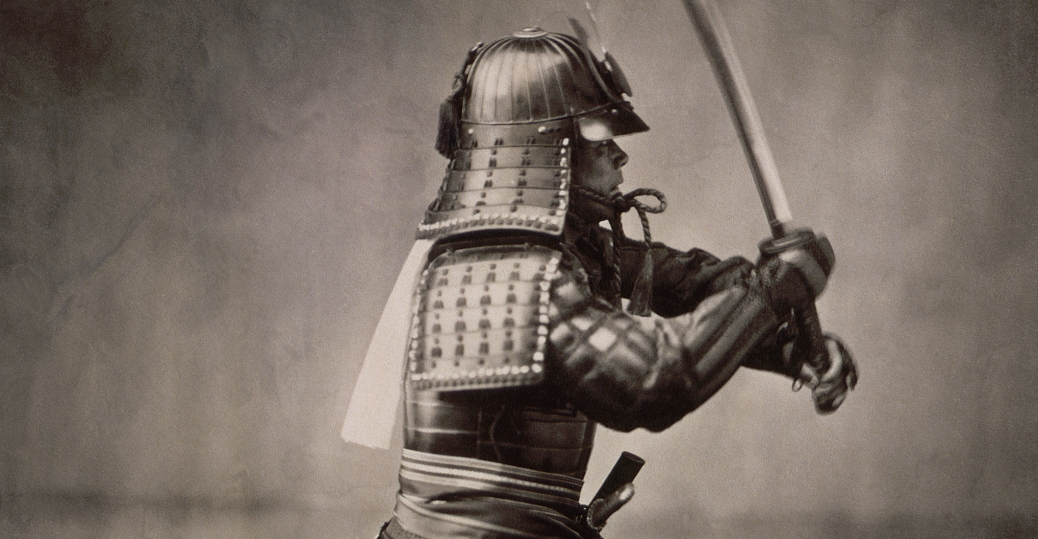 samurai with sword