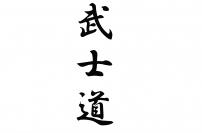 bushido budo give giving back enso enlightenment philosophy tetsu gaku motivational leadership sensei shihan kiyoshi jack m sabat grandmaster grand meijin martial arts karate way