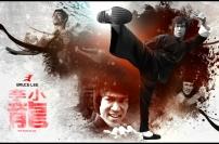 bruce lee martial arts karate budo leadership integrity tetsu gaku philosophy motivational leadership inpirational quotes jack m sabat shihan sensei kyoshi hanchi hachi dan