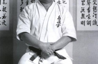 4 Training Tips From the Godhand - Mas Oyama Jarell Lindsey  Coach  Martial Arts, Strongman, Physical Culture butaedo budo secrets