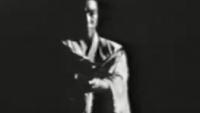kenjitsu kenjutsu sword art technique